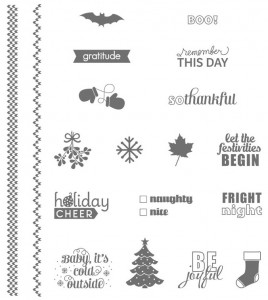 holidaycheer