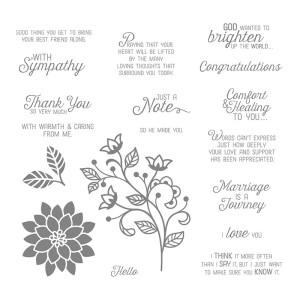 flourishingphrases